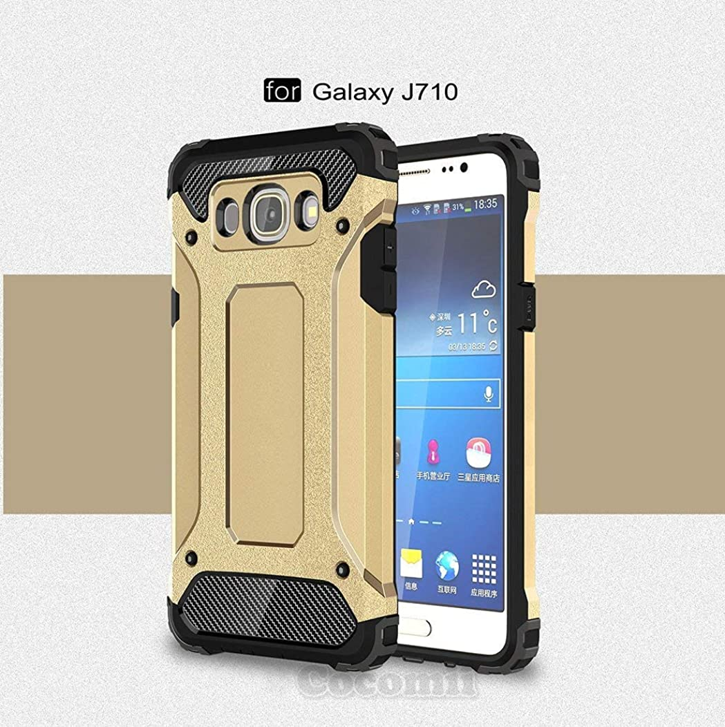 Cocomii Commando Armor Galaxy J7 2016 Case New [Heavy Duty] Premium Tactical Grip Dustproof Shockproof Bumper [Military Defender] Full Body Dual Layer Rugged Cover for Samsung Galaxy J7 2016 (C.Gold)