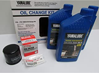Yamalube-F30 ~ F70 Outboard Oil Change Kit