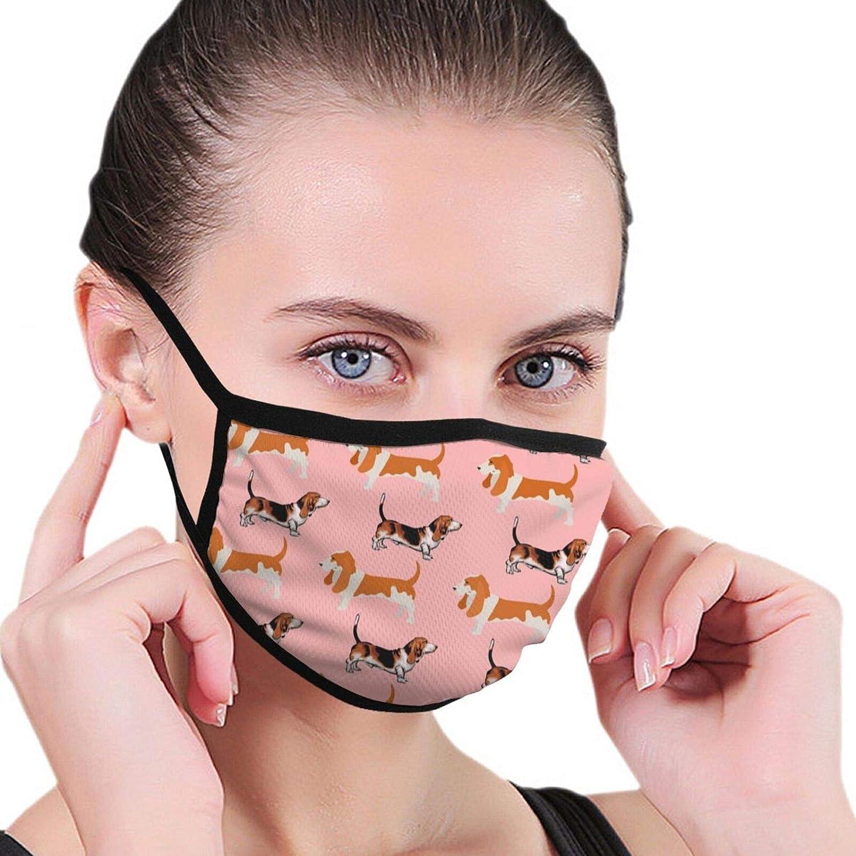 LANJYF 2 Packs Reusable Basset Hound Dog Face Cloth Mouth Wear Unisex Cotton