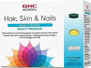 GNC Women's Hair Skin & Nails Program