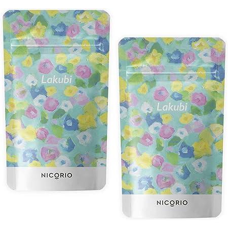 NICORIO ニコリオ Lakubi ラクビ [約1,700万個の 酪酸菌 サプリ ビフィズス菌 オリゴ糖 生きたまま届く] 31粒 約1ヶ月分 2袋