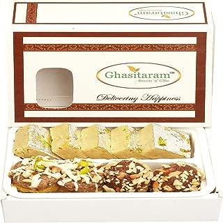 Ghasitaram Gifts Indian Sweets - Diwali Gifts Diwali Sweet - Assorted Box of Barfis, Dryfruit Sweets 200 GMS