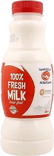 Al Ain Low Fat Fresh Milk UAE, 500 ml