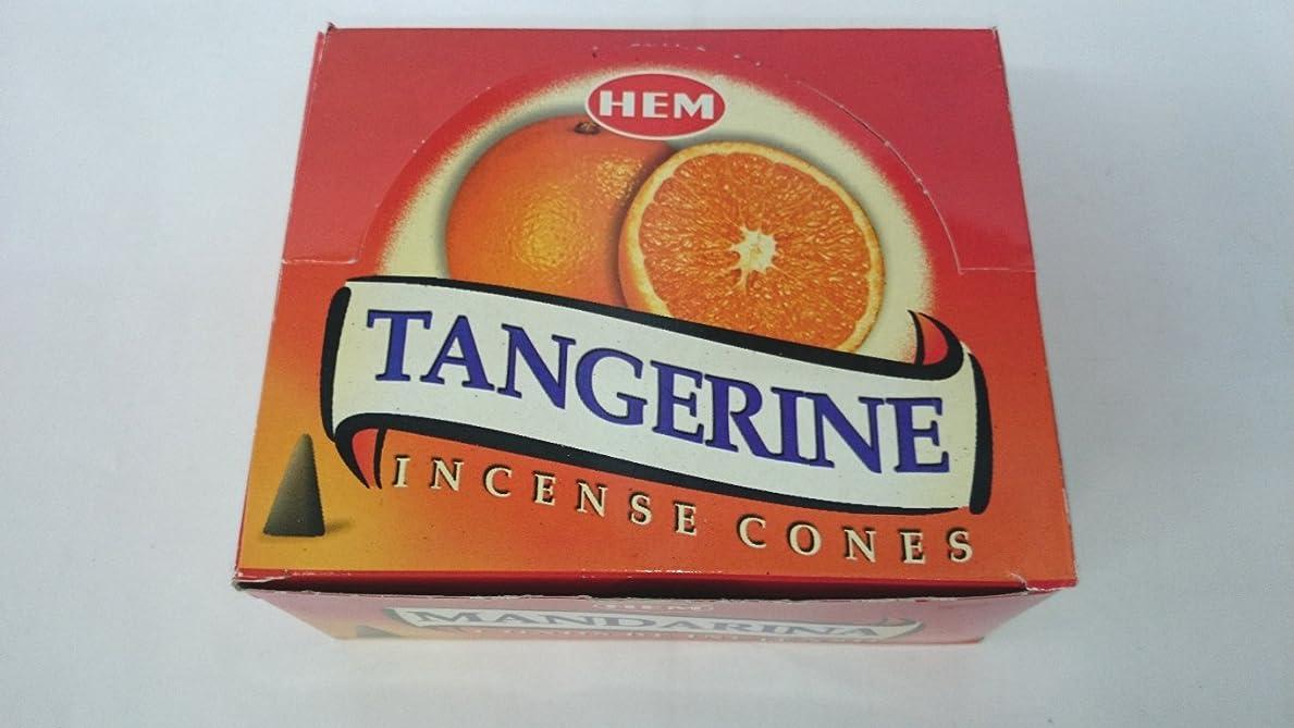 確立します隣接トロリーHEM(ヘム)お香 タンジェリン(マンダリン オレンジ) コーンタイプ 1ケース(10粒入り1箱×12箱)