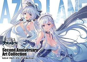 アズールレーン Second Anniversary Art Collection (画集)