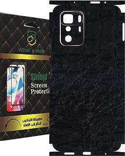 لاصقة حماية خلفية بنقشة جلد تمساح لموبايل شاومي بوكو X3 GT من واتس موب