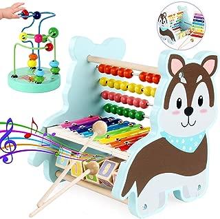 Tebrcon ビーズコースター ルーピング おもちゃ 子供 知育玩具 セット 音楽おもちゃ パーカッション ベビー 早期開発 男の子 女の子 誕生日のプレゼント 多機能 赤ちゃん おもちゃ オクターブ ノッキング ピアノ 楽器おもちゃ