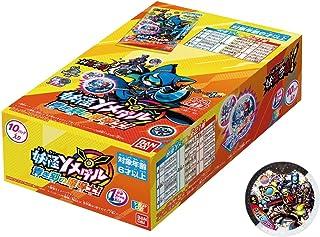 【メーカー特典つき】 妖怪ウォッチ 妖怪Yメダル 青き刻の魔導士! (BOX)