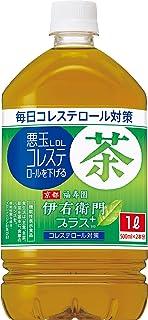 下げる お茶 を コレステロール コレステロールを下げるのにおすすめのお茶!ベスト3&全種紹介