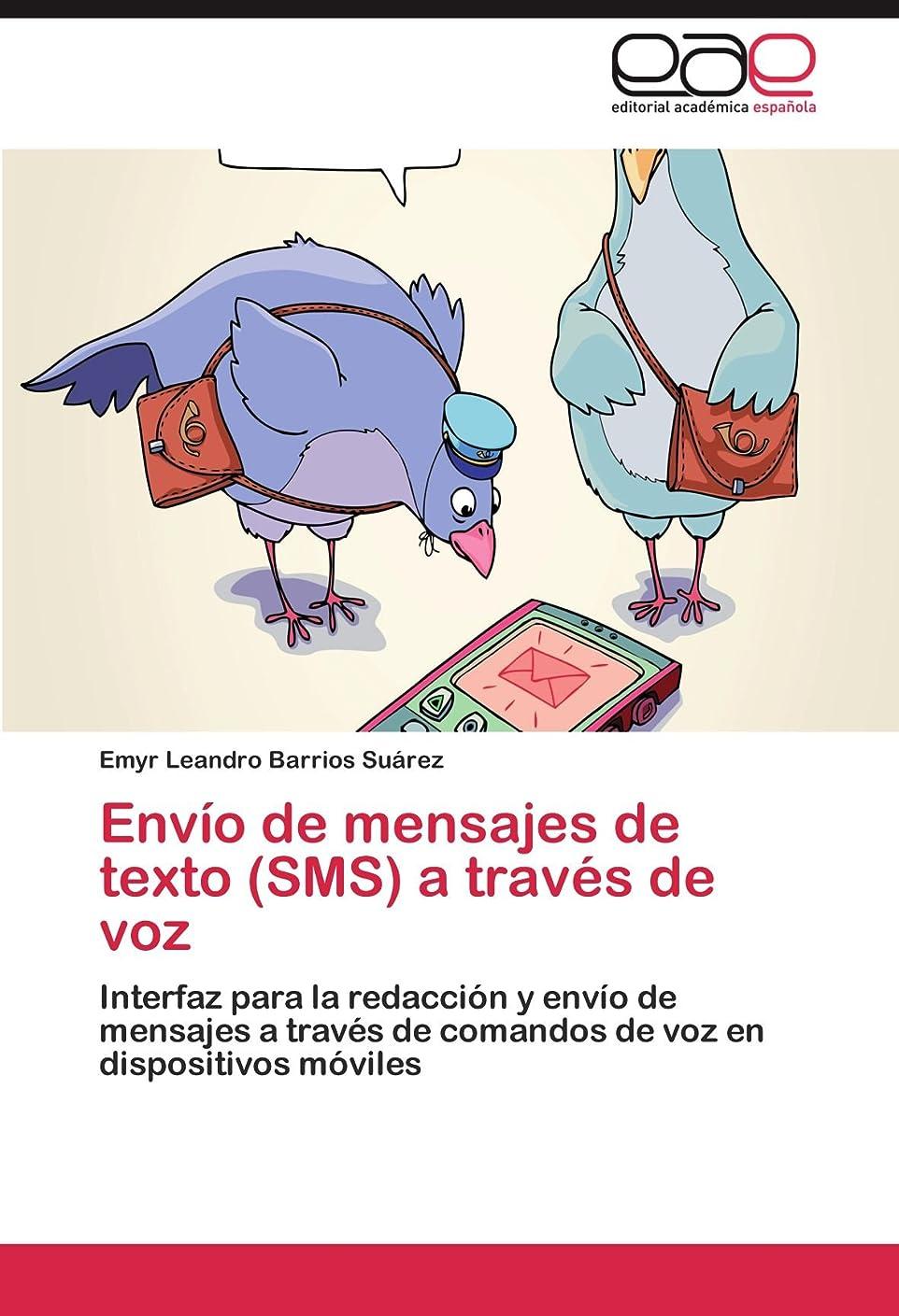 配管近傍ハードリングEnvio de Mensajes de Texto (SMS) a Traves de Voz