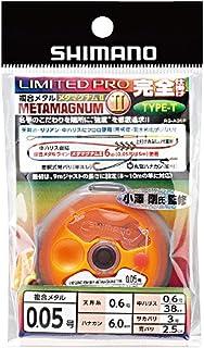 シマノ LIMITED PRO 完全仕掛け METAMAGNUM II TYPE T 0.05 RG-AD1P