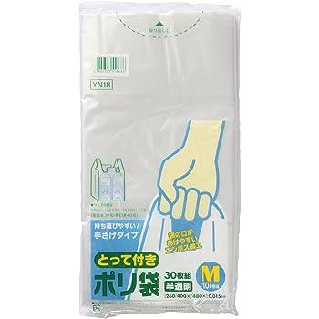 日本サニパック(SANIPAK) ゴミ袋 ゴミ箱用アクセサリ 半透明 M YN18