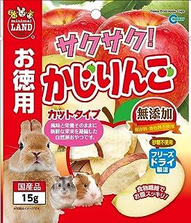 マルカン サクサク! かじりんご お徳用 15g