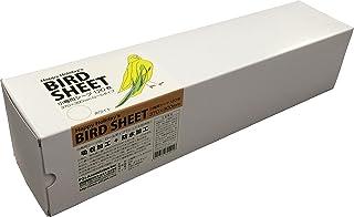 小鳥用シーツ 120枚 ホワイト