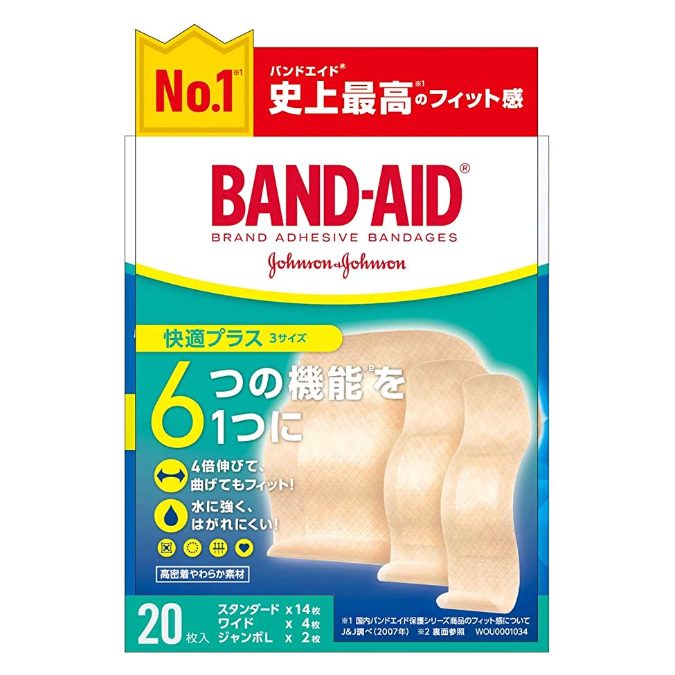 稼ぐ読書海里BAND-AID(バンドエイド) 救急絆創膏 快適プラス 3サイズアソート 20枚