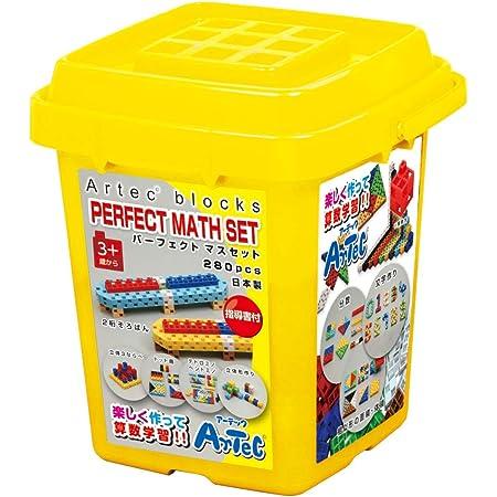 アーテック (Artec) アーテックブロック パーフェクトマスセット 280ピース 077860