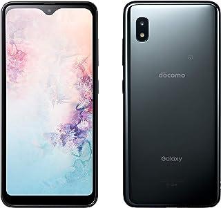 docomo Galaxy A20 SC-02M ブラック Black 白ロム