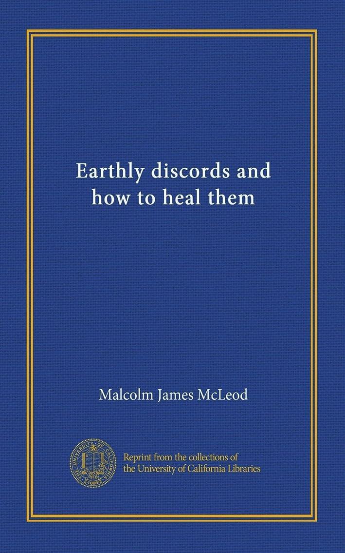 弱まる付添人干ばつEarthly discords and how to heal them