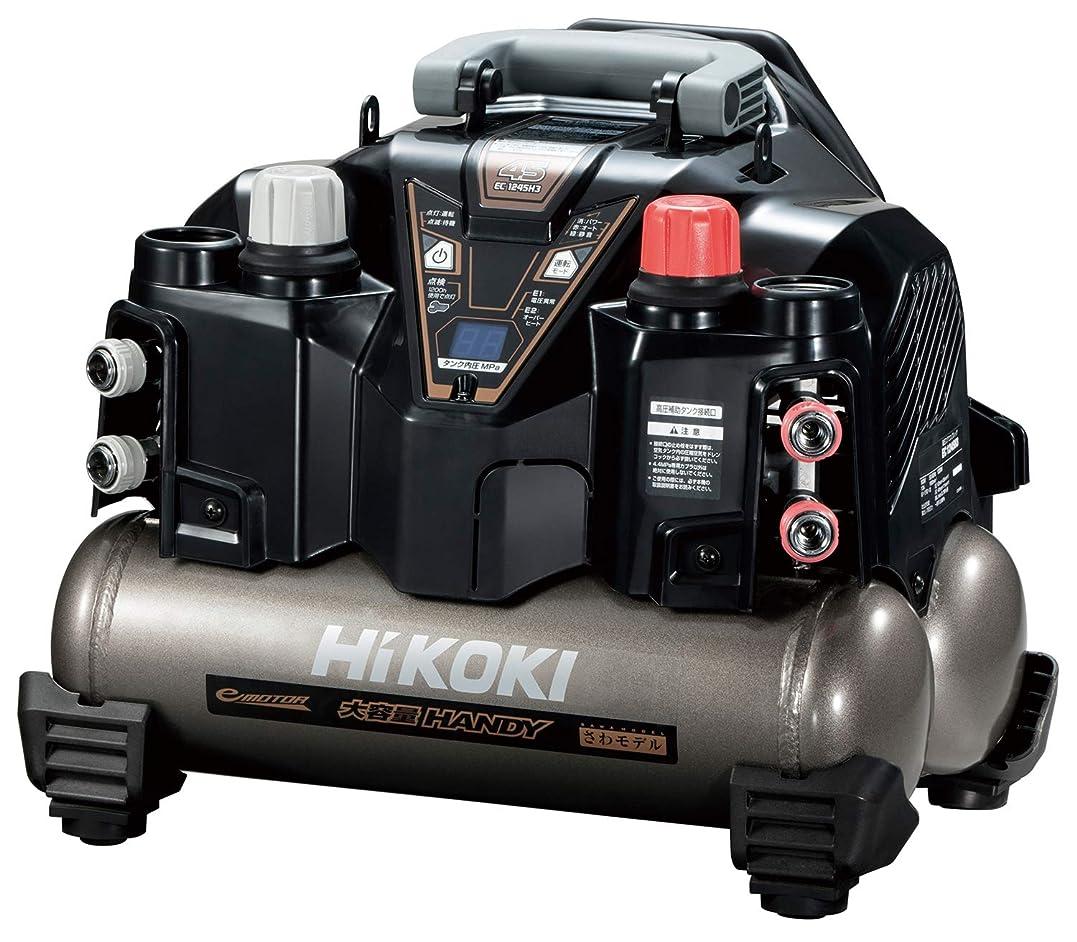 蒸発許す与えるHiKOKI(旧日立工機) 釘打機用エアコンプレッサ タンク容量8L タンク内圧45気圧 高圧/一般圧対応 セキュリティ機能なし EC1245H3(TN)