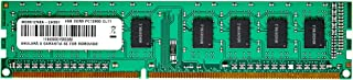 Placa De Memória Multilaser Dimm Ddr3 4Gb Pc312800 - MM410