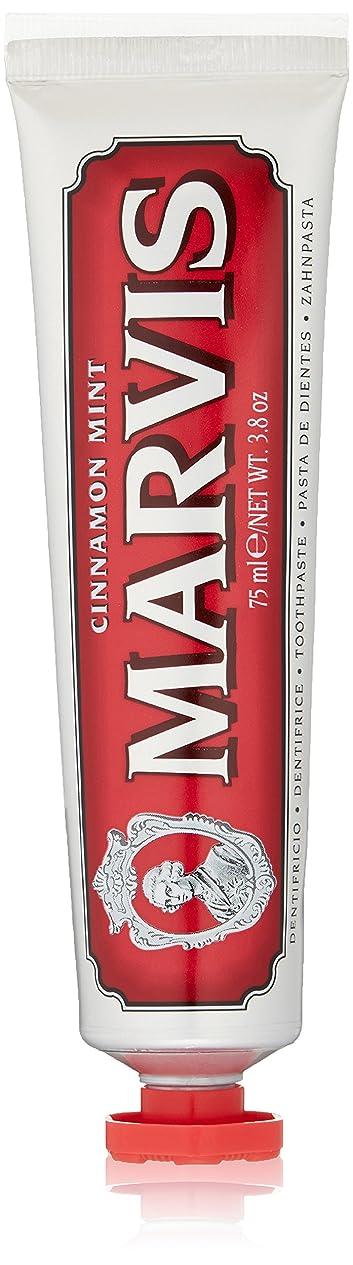 量鎮静剤消化MARVIS(マービス) シナモン?ミント(歯みがき粉) 75ml