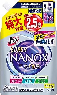 【大容量】トップ スーパーナノックス ニオイ専用 洗濯洗剤 液体 詰め替え900g