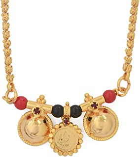 """Radha's Creations LONG 30"""" Mangalsutra LONG with vati one gram gold No.349…"""