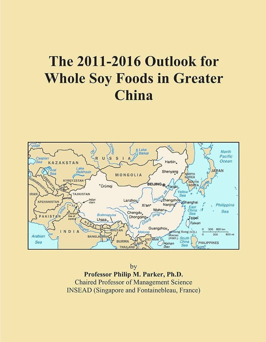 泣き叫ぶポイントユーモラスThe 2011-2016 Outlook for Whole Soy Foods in Greater China