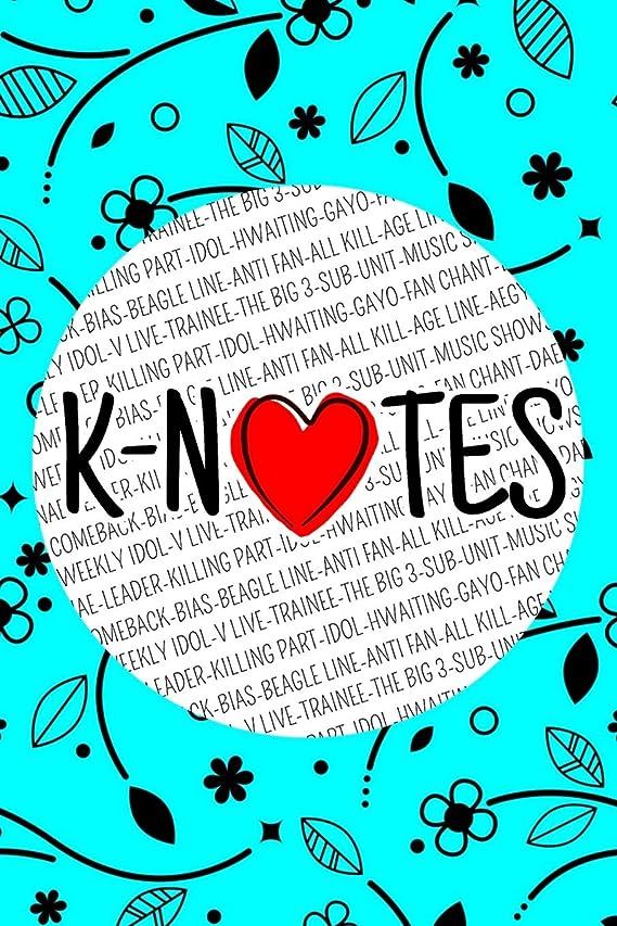 犯す金銭的大学院K-NOTES: Notes book for kpop fans, Cute K-pop Journal for South Korean Music Lovers