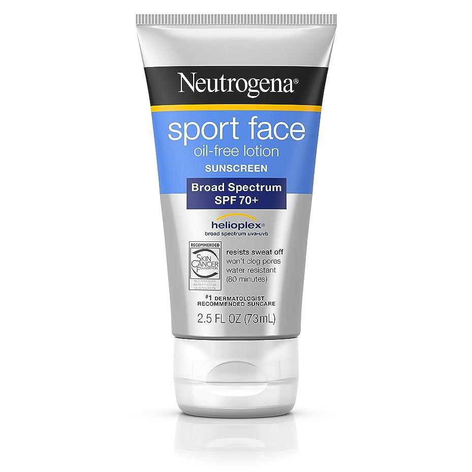 通貨調整溶かすNeutrogena Ultimate Sport Face SPF#70 73 ml (並行輸入品)