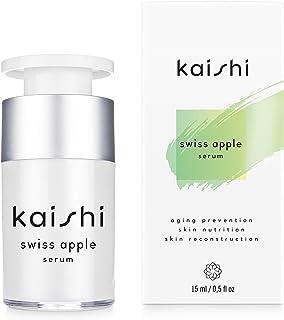 Kaishi - Sérum de células madre de manzana Swiss Apple para restaurar y proteger la piel con signos de envejecimiento, 15 ml