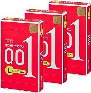 オカモト ゼロワンLサイズ 3個×3箱入