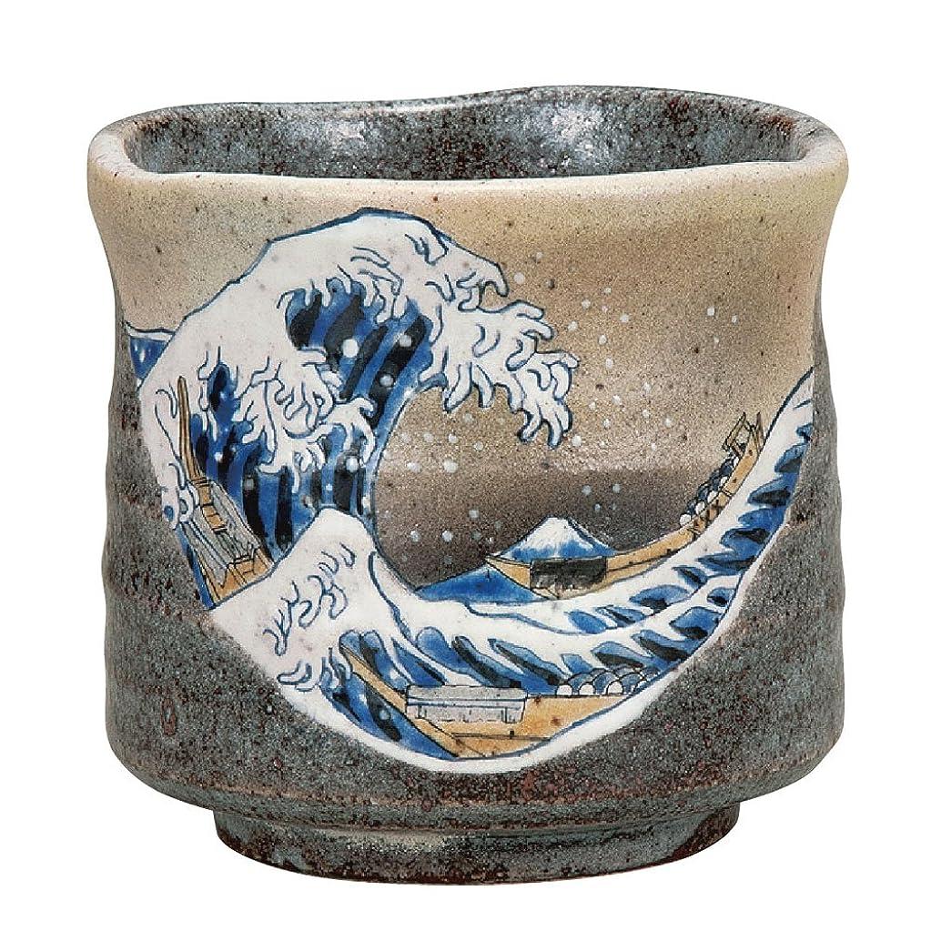 実質的にテレビを見るタイヤ九谷焼 湯のみ 北斎 神奈川沖浪裏