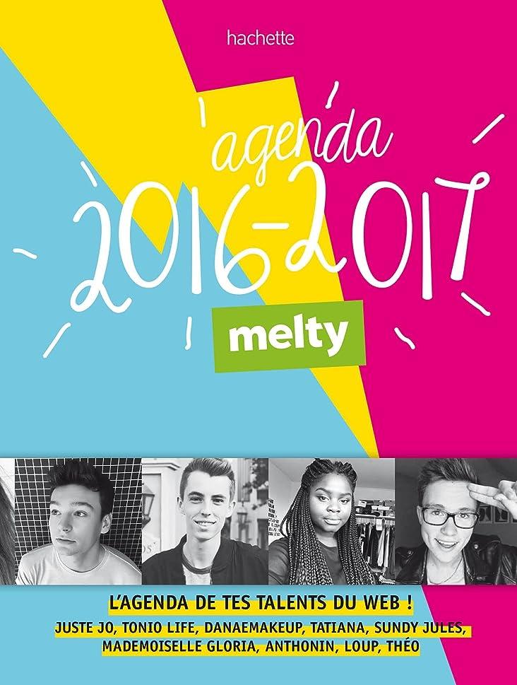 表向きテザーベリーAgenda Melty: L'agenda de tous les talents