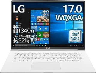 LG ノートパソコン gram/バッテリー22時間/Core i5/17インチ/Windows10/メモリ 8GB/SSD 256GB/Thunderbolt3/ホワイト/17Z990-VA55J/Amazon.co.jp 限定