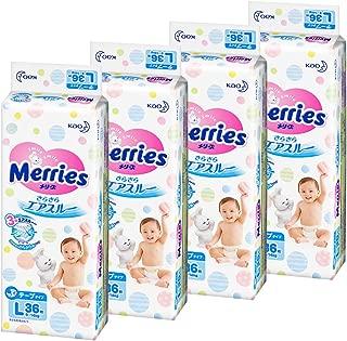 花王 Merries 纸尿裤 腰贴式L(9~14kg) 瞬爽透气 144片(36片×4)