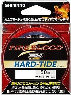 シマノ(SHIMANO) ハリス ファイアブラッド EX ハードタイド フロロカーボン 50m 2.5号 タイドブルー CL-I32P