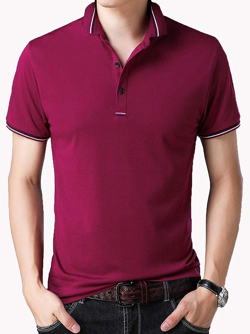 固有のレイプずるい[ Smaids x Smile (スマイズ スマイル) ] ポロシャツ 半袖 Tシャツ ゴルフウェア ドライ 襟 ライン 無地 男性 メンズ