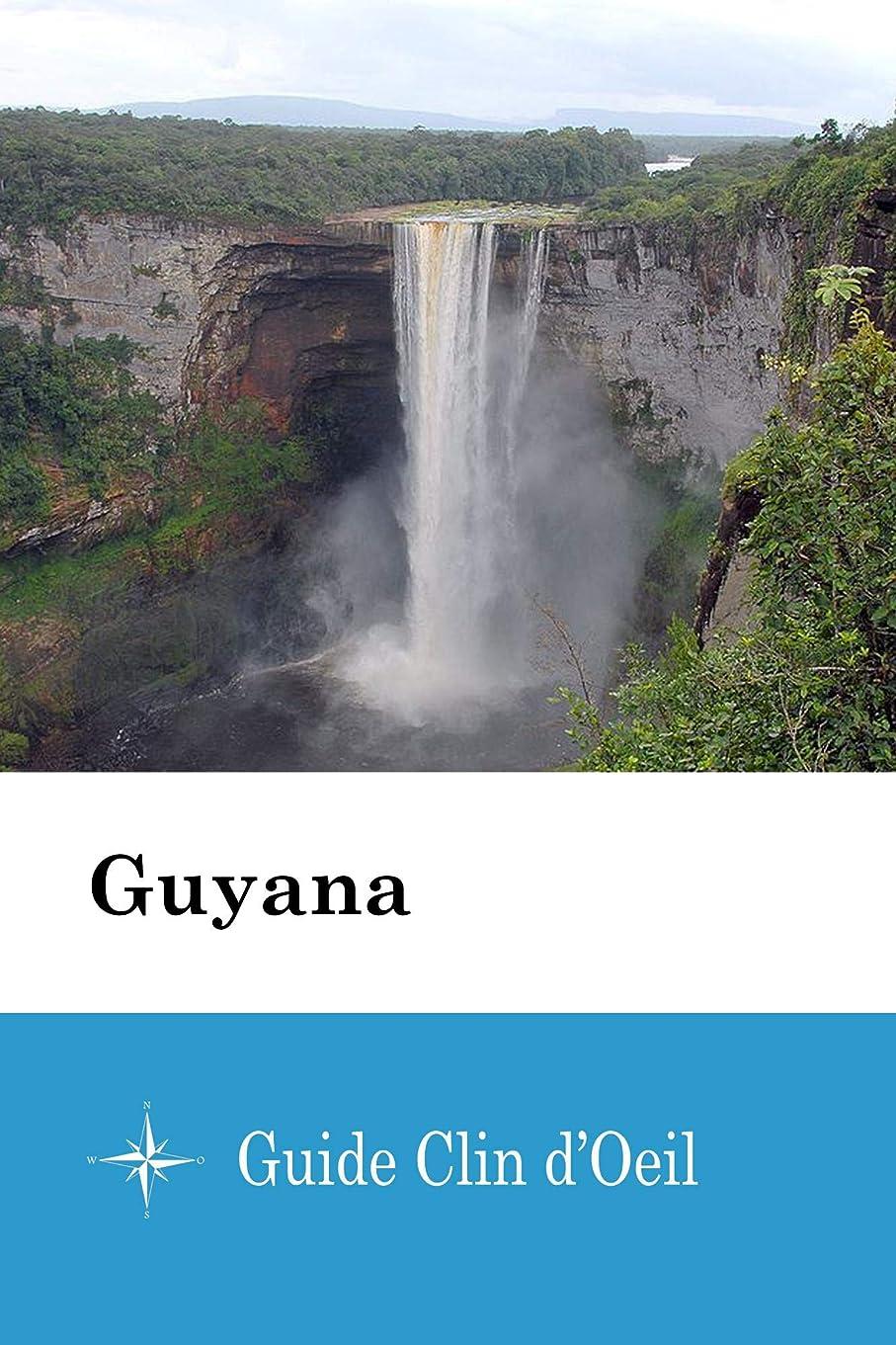 姉妹パノラマ満たすGuyana - Guide Clin d'Oeil (French Edition)