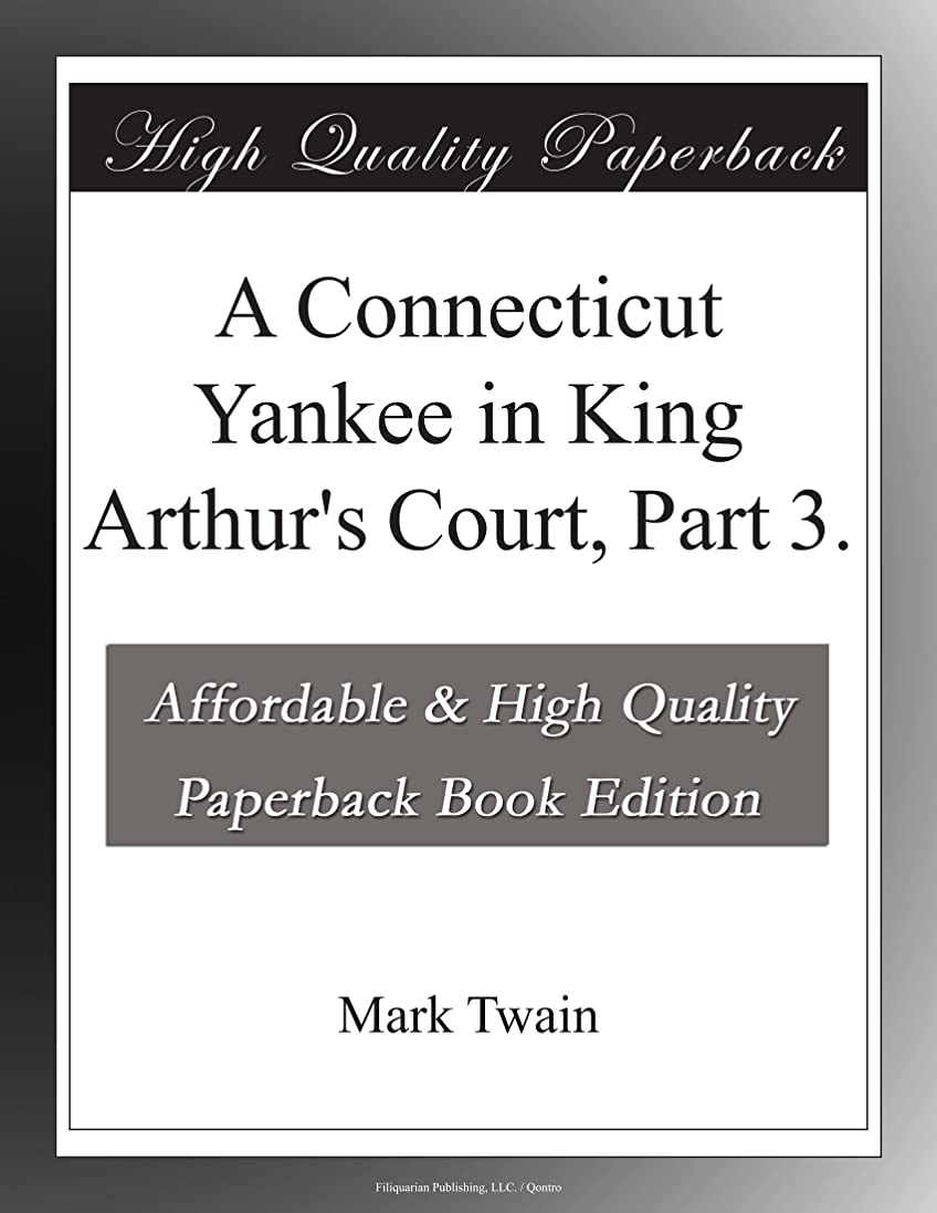 ホラー旅行者入場A Connecticut Yankee in King Arthur's Court, Part 3.