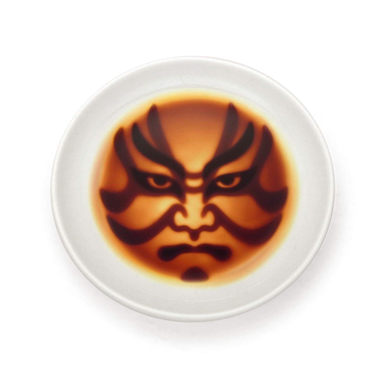 違反コンテストびっくりアルタ 歌舞伎醤油皿 白 高さ19mm、直径93mm 隈取/筋隈 AR0604281