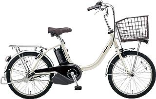 Panasonic(パナソニック) 2020年モデル ビビ・L・20 20インチ BE-ELL032 電動アシスト自転車 専用充電器付