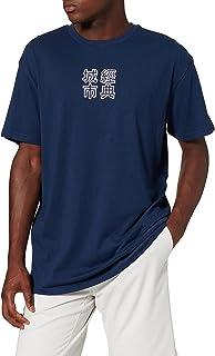 Urban Classics herr Chinese Symbol Tee T-tröja