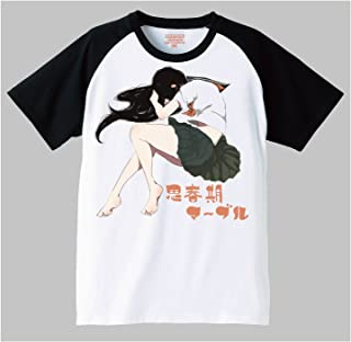 (シシュンキマーブル) 思春期マーブル 茶川描06うたたね Tシャツ