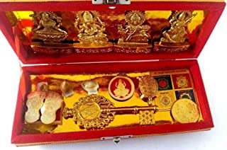 j.p 13 Item Deepawali Gold Plated Poojan Set with turtoile Yantra- Generate A Source of Income for You (1 Quantity)