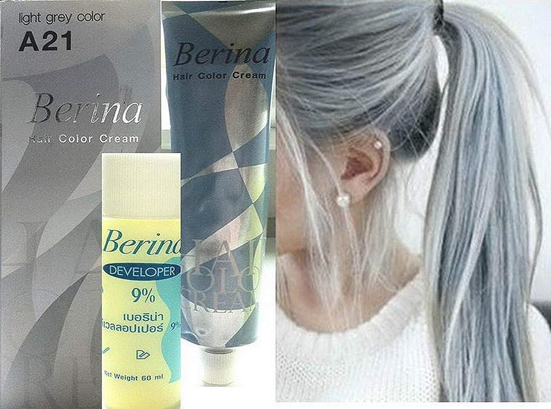 ジャケットリングバック句Hair Colour Permanent Hair Cream Dye Light Ash Grey by Berina