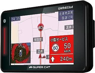 ユピテル レーダー探知機 SUPER CAT GWR403sd  取締データ5万4千件登録 受信対応衛星75基 小型オービス対応 OBD2接続 GPS 一体型 無線LAN接続対応 3.6インチタッチパネル Yupiteru