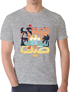 Nas Trends Saif Print Crew Neck Cotton T-Shirt, Unisex
