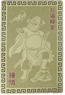 Chung Kwei Protection Talisman Card
