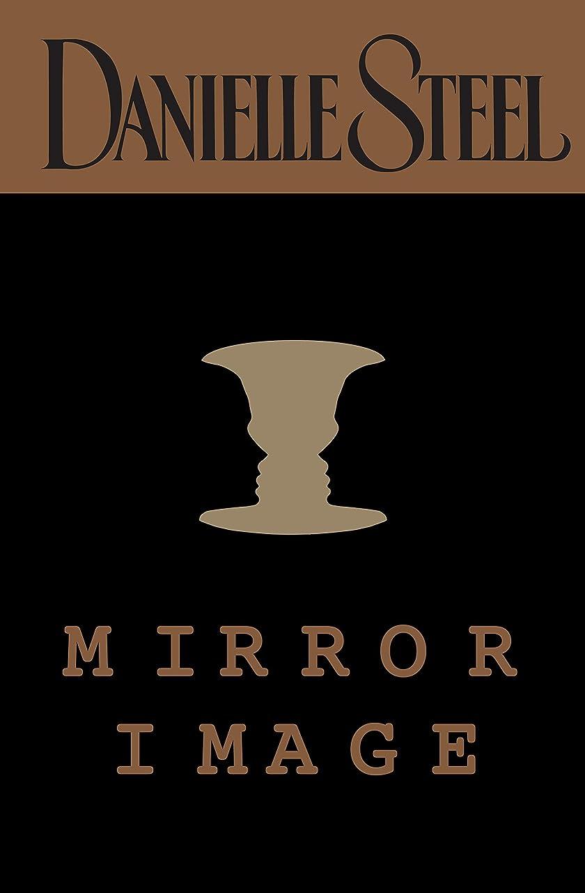 賢い貼り直す黄ばむMirror Image: A Novel (English Edition)
